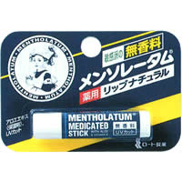 Mentholatum Medicated Lip Natural: 4.5g