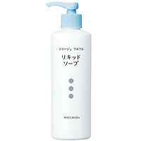 Collage Furu Furu Liquid Soap: 250ml