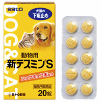 Tesmin S For Animals : 20tablets