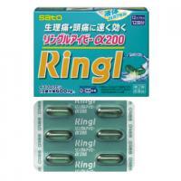 Ringl IB alpha 200 12 capsules
