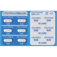 Valaciclovir Tablets 500mg NP : 42 tablets