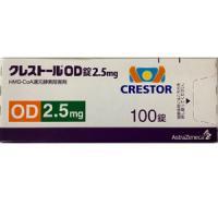 Crestor OD Tablets 2.5mg : 100 tablets