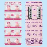 Xarelto Tablets 10mg : 20 tablets