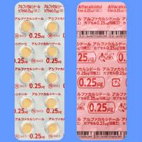Alfacalcidol Capsules 0.25μg Nichiiko : 100 capsules