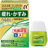Smile Contact EX Cornea Repair Mild : 13ml