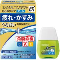 Smile Contact EX Cornea Repair Cool : 13mL