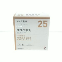 Tsumura-Kampo Keishibukuryoganryo Extract Granules A: 48 sachets