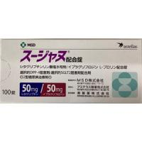 SUJANU Combination Tablets: 100 tablets