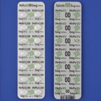 Taltirelin OD Tablets 5mg SAWAI : 28 tablets