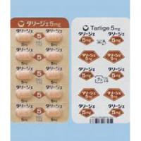 TARLIGE 5mg : 100 tablets