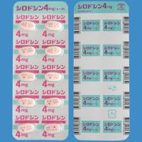 SILODOSIN TABLETS 4mg TOWA : 100 tablets