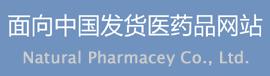 中国向けサイト