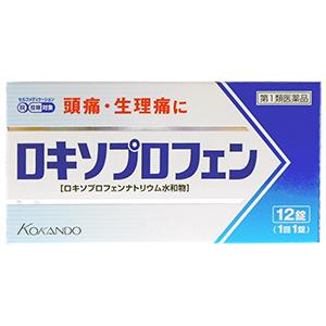 ■【第1類医薬品】ロキソプロフェン錠「クニヒロ」:12錠入(薬剤師からのメール確認後の発送となります)