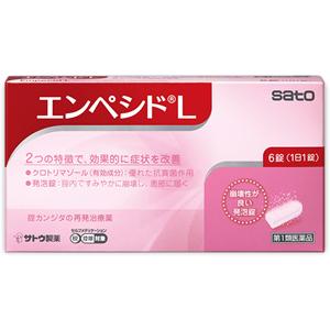 ■【第1類医薬品】エンペシドL:6錠入(薬剤師からのメール確認後の発送となります)
