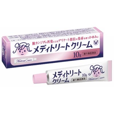 ■【第1類医薬品】メディトリートクリーム:10g入(薬剤師からのメール確認後の発送となります)