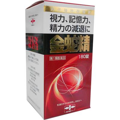 【第1類医薬品】金蛇精 糖衣錠:180錠入(薬剤師からのメール確認後の発送となります)