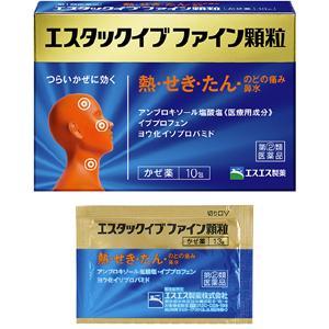 ■エスタックイブファイン顆粒:10包入
