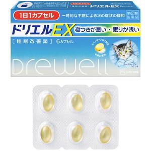 ドリエルEX:6カプセル入(1ヶ月3個までの販売となっております);