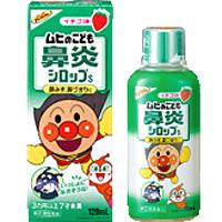 ムヒのこども鼻炎シロップ(イチゴ味):120ml入