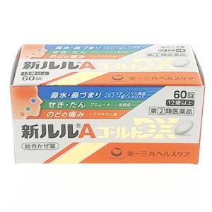 ■新ルルAゴールドDX:60錠入