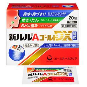 ■新ルルAゴールドDX細粒:20包入