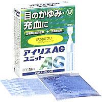 アイリスAGユニット:0.4ml×18本入