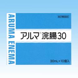 アルマ浣腸30:10個入×【20箱】