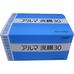 アルマ浣腸30:24個入×2箱
