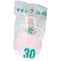 イチジク浣腸30g:5個入