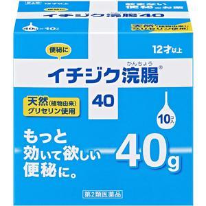 イチジク浣腸40g:10個入