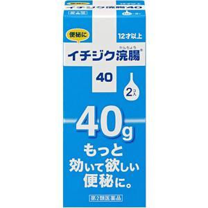 イチジク浣腸40g:2個入