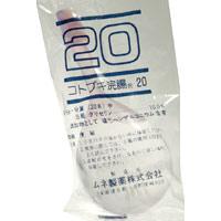 コトブキ浣腸20g:2個入×10箱