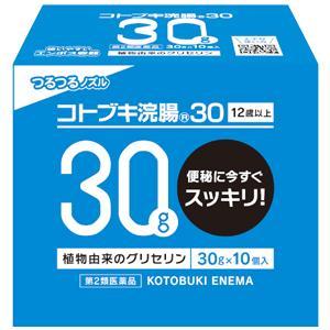 コトブキ浣腸30g:10個入×2箱