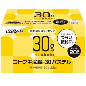 コトブキ浣腸30パステル:30g×20個入