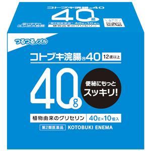 コトブキ浣腸40g:10個×2箱入