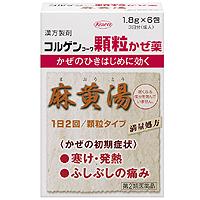 コルゲンコーワ顆粒かぜ薬:6包入