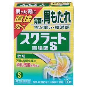スクラート胃腸薬S(散剤):12包入