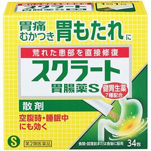 スクラート胃腸薬S(散剤):34包入