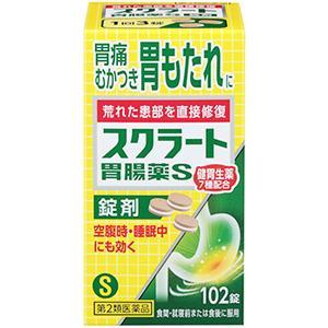 スクラート胃腸薬S(錠剤):102錠入