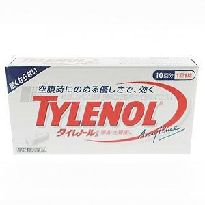 市販 薬 アセト アミノ フェン
