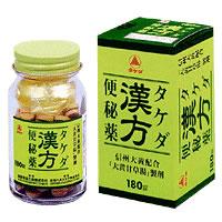 タケダ漢方便秘薬:180錠入