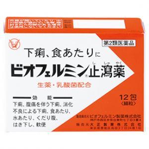 ビオフェルミン止瀉薬:12包入
