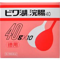 ビワ湖浣腸40:40g×10×2箱