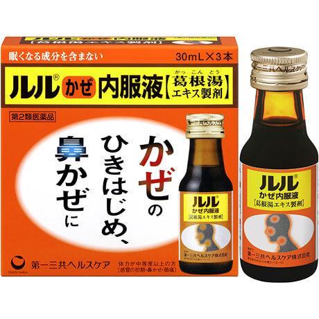 ルルかぜ内服液(葛根湯エキス製剤):30mL×3本入