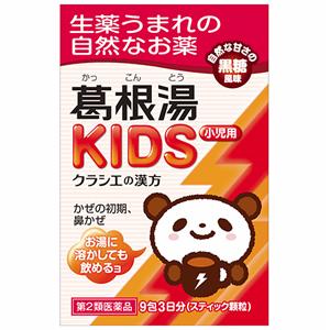 葛根湯KIDS:9包入