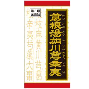 「クラシエ」漢方葛根湯加川キュウ辛夷エキス錠:360錠入