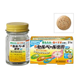 ■新セルベール整胃錠:21錠入
