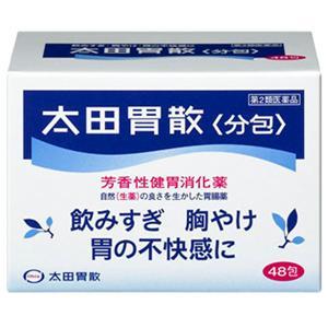 太田胃散(分包):48包入