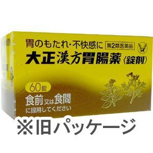 大正漢方胃腸薬 錠剤:60錠入