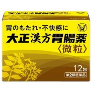 大正漢方胃腸薬:12包入